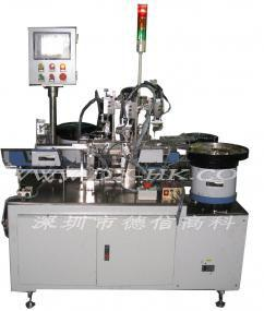 Home switch automatic assembly machine - Bottom